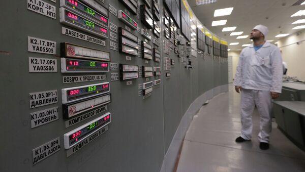 Ядерный реактор в Севастополе находится под контролем. Архивное фото.
