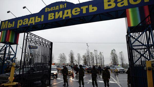 Московский рынок Садовод, архивное фото.