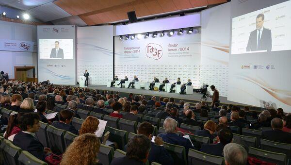 Д.Медведев на Гайдаровском форуме - 2014. Фото с места события