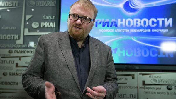 Виталий Милонов. Архивное фото