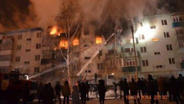Пожар в Янауле, Башкирия. Архивное фото