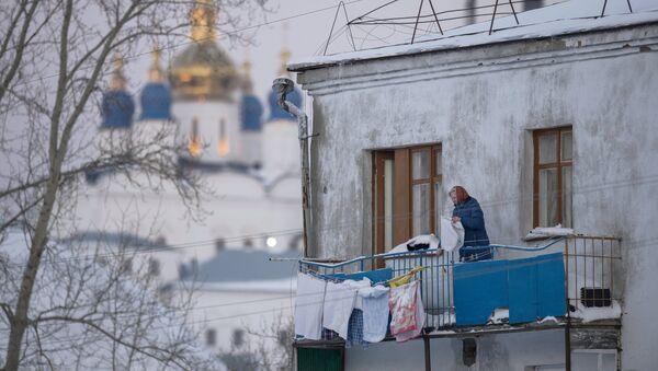 Города России. Тобольск. Архивное фото