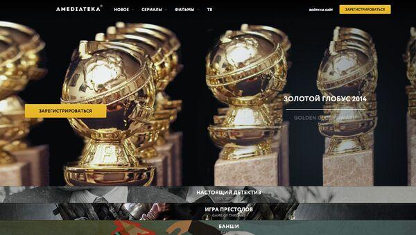 Онлайн-кинотеатр Амедиатека запущен в новой версии