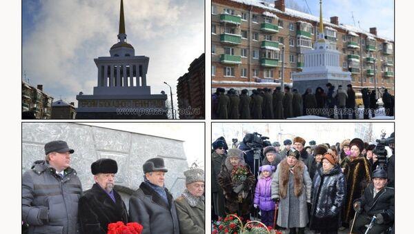 В Пензе открыли памятник Героям блокадного Ленинграда