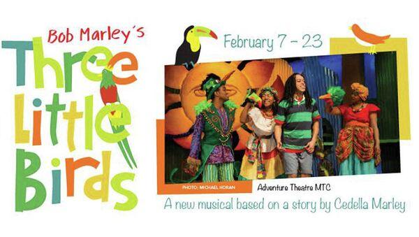 Детская пьеса Три маленьких птички Боба Марли