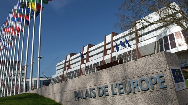 Здание ПАСЕ в Страсбурге