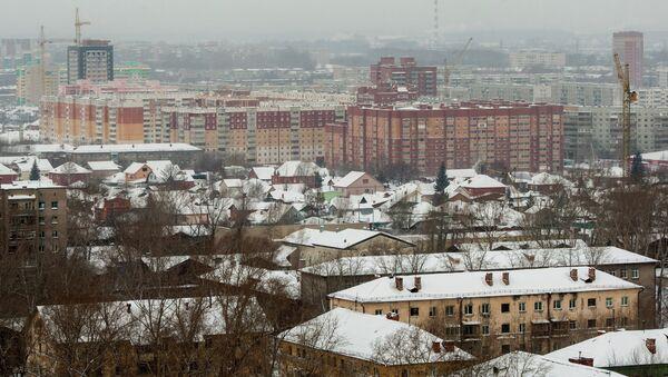 Вид на Ленинский район Новосибирска зимой