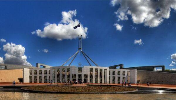 Национальный парламент. Архивное фото