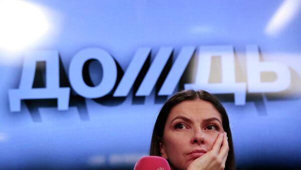 Генеральный директор телеканала Дождь Наталья Синдеева. Архивное фото