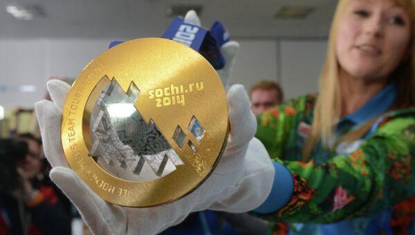 Олимпийские медали. Архивное фото