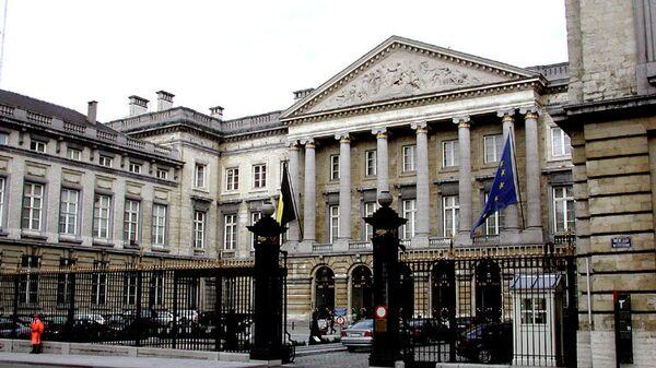 Федеральный парламент Бельгии
