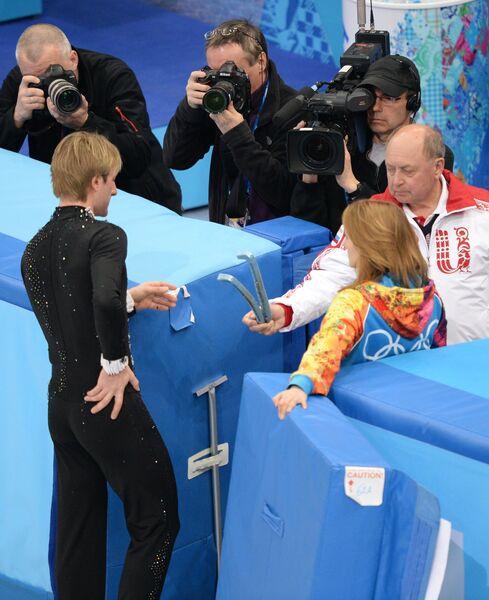 Евгений Плющенко (Россия), снявшийся с соревнований по фигурному катанию на XXII зимних Олимпийских играх