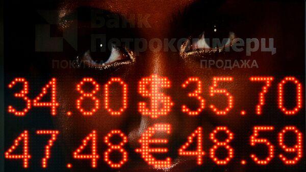 Курс евро обновил исторический максимум, превысив отметку 48 рублей 39 копеек