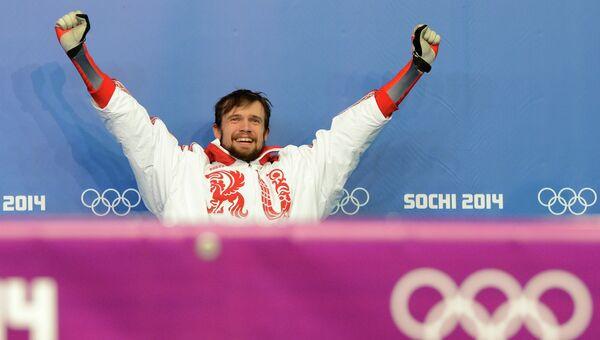 Александр Третьяков (Россия), завоевавший золотую медаль в соревнованиях по скелетону среди мужчин