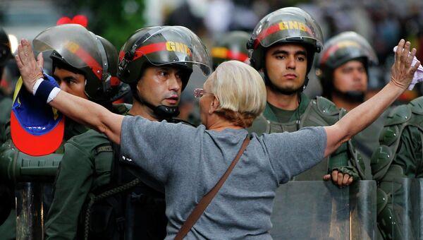 Беспорядки в Венесуэле. Фото с места событий