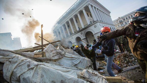 Ситуация в Киеве. Фото с места события