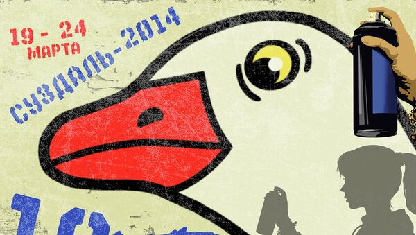 Открытый российский фестиваль анимационного кино в Суздале