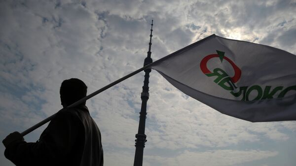 Мужчина с флагом партии Яблоко. Архивное фото