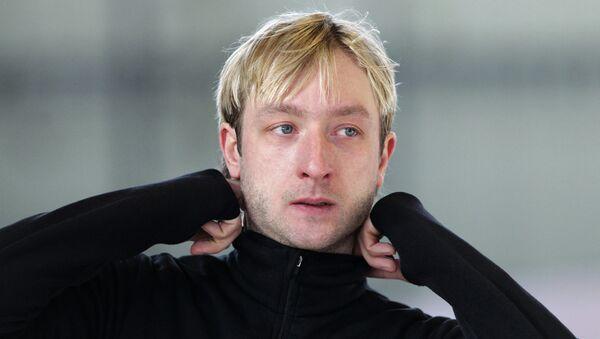Евгений Плющенко на тренировке. Архивное фото