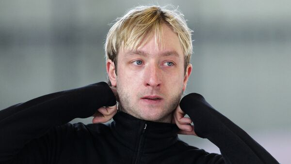Евгений Плющенко. Архивное фото