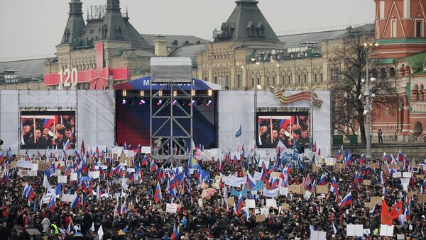 Митинг – концерт Мы вместе!, фото с места события