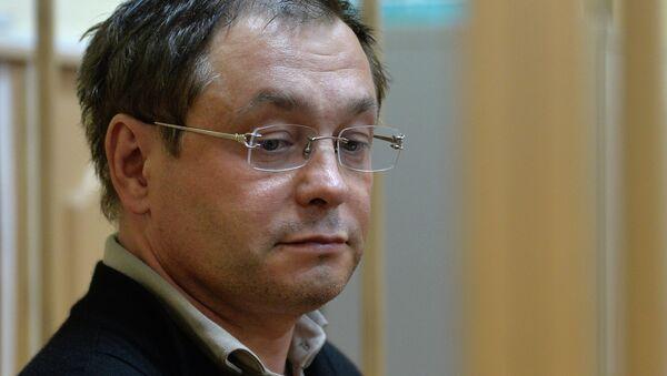 Рассмотрение вопроса об аресте экс-сенатора Глеба Фетисова. Архивное фото