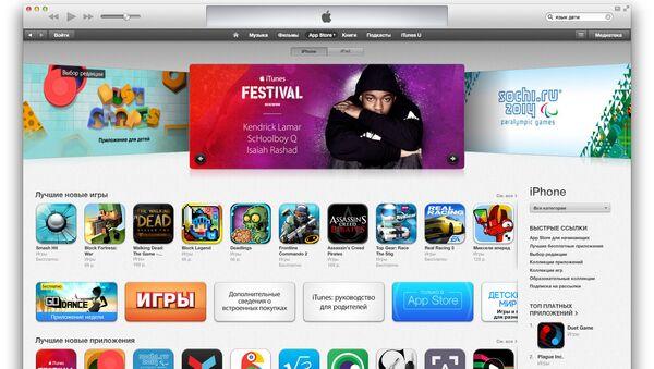 Чарты российского App Store: 3-9 марта 2014