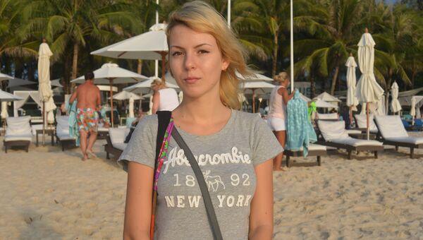 Яна Стрижеус, пропавшая в Таиланде