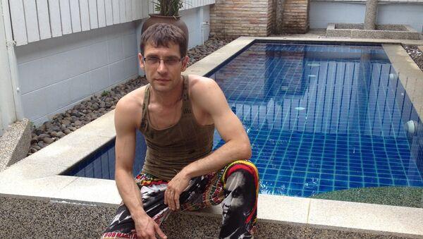 Алексей Слабинский, пропавший в Таиланде