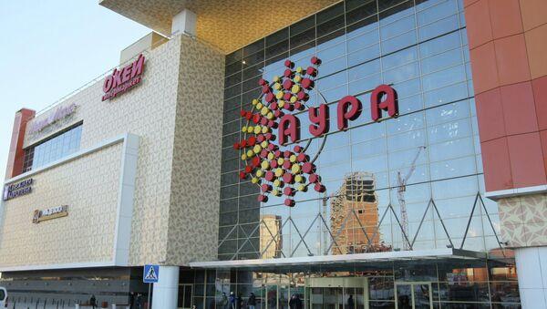 Торгово-развлекательный центр Аура в Новосибирске, фото из архива