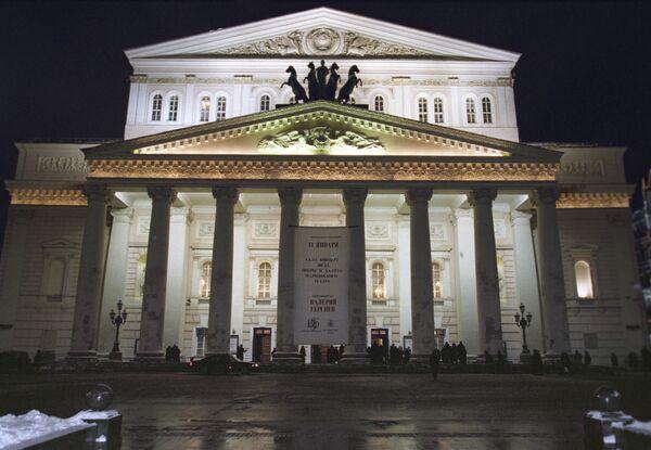 Здание ГАБТ Большой театр