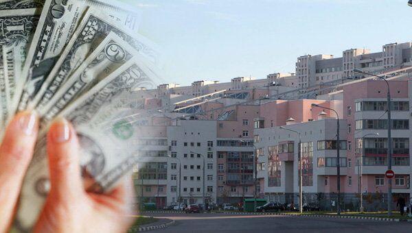 Деньги, доллар, цены,, недвижимость, жилье, новостройка, многоэтажка