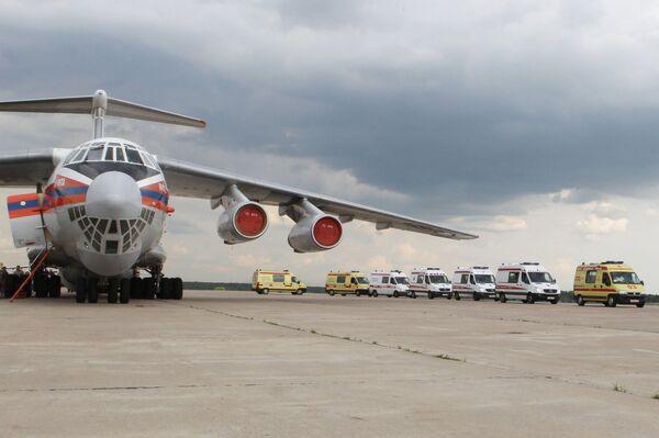 Аэродром Раменское