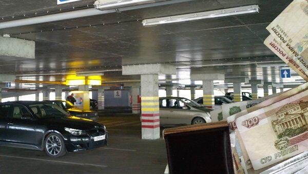 парковка, паркинг, стоянка, ТПУ, транспорт узел, рубли, деньги, ставки, цены