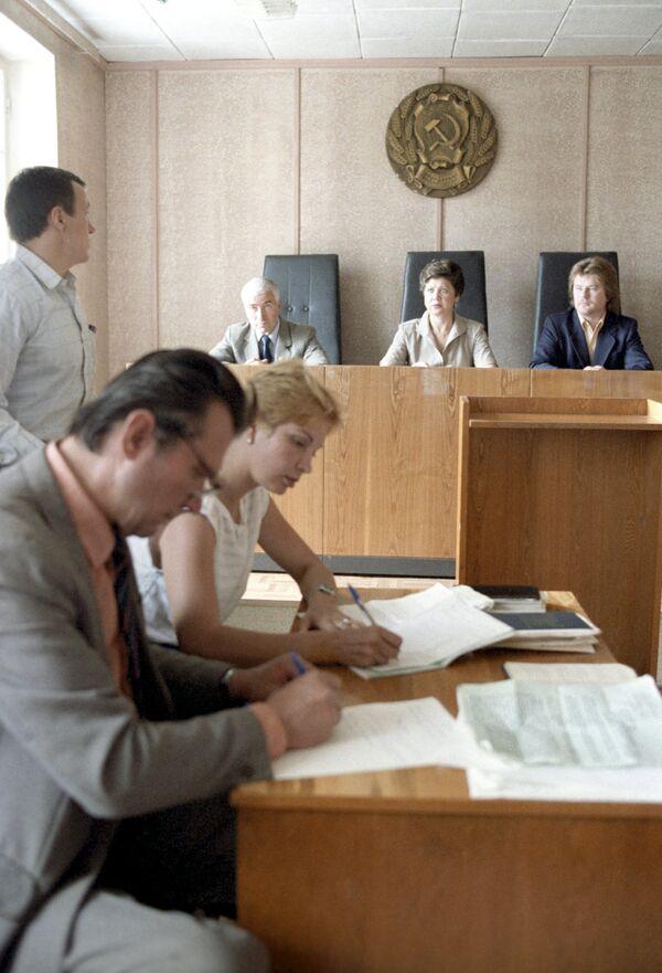 Суд, заседание