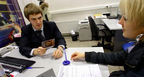 Ипотека, документы, договор, кабинет, офис