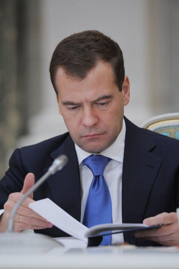 Встреча Д.Медведева и В.Путина с пенсионерами и ветеранами в Кремле