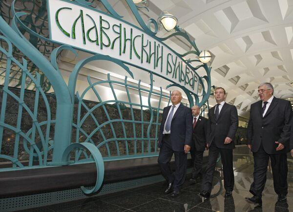 Президент РФ принял участие церемонии открытия новой московской станции метро