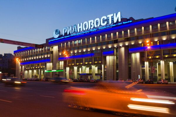 Здание РИА Новости в Москве