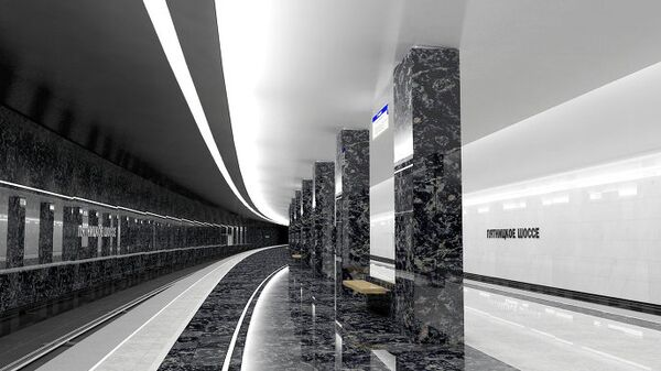 Платформа станции метро Пятницкое шоссе