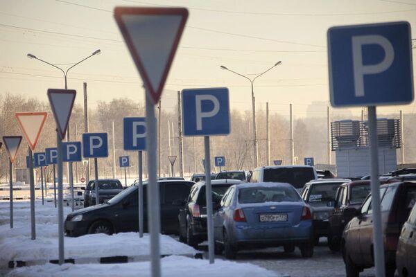 Парковка для автомобилей