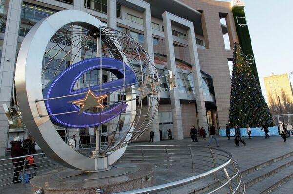 Торгово-развлекательный центр Европейский