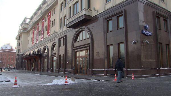 Старая снаружи, новая внутри: на месте гостиницы Москва открыли галерею