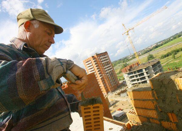 Строительство жилых домов