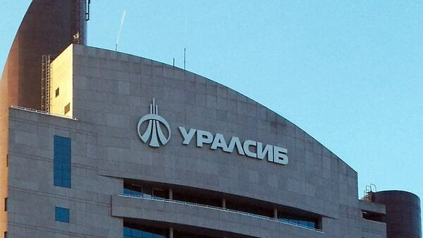 Здание банка УралСиб