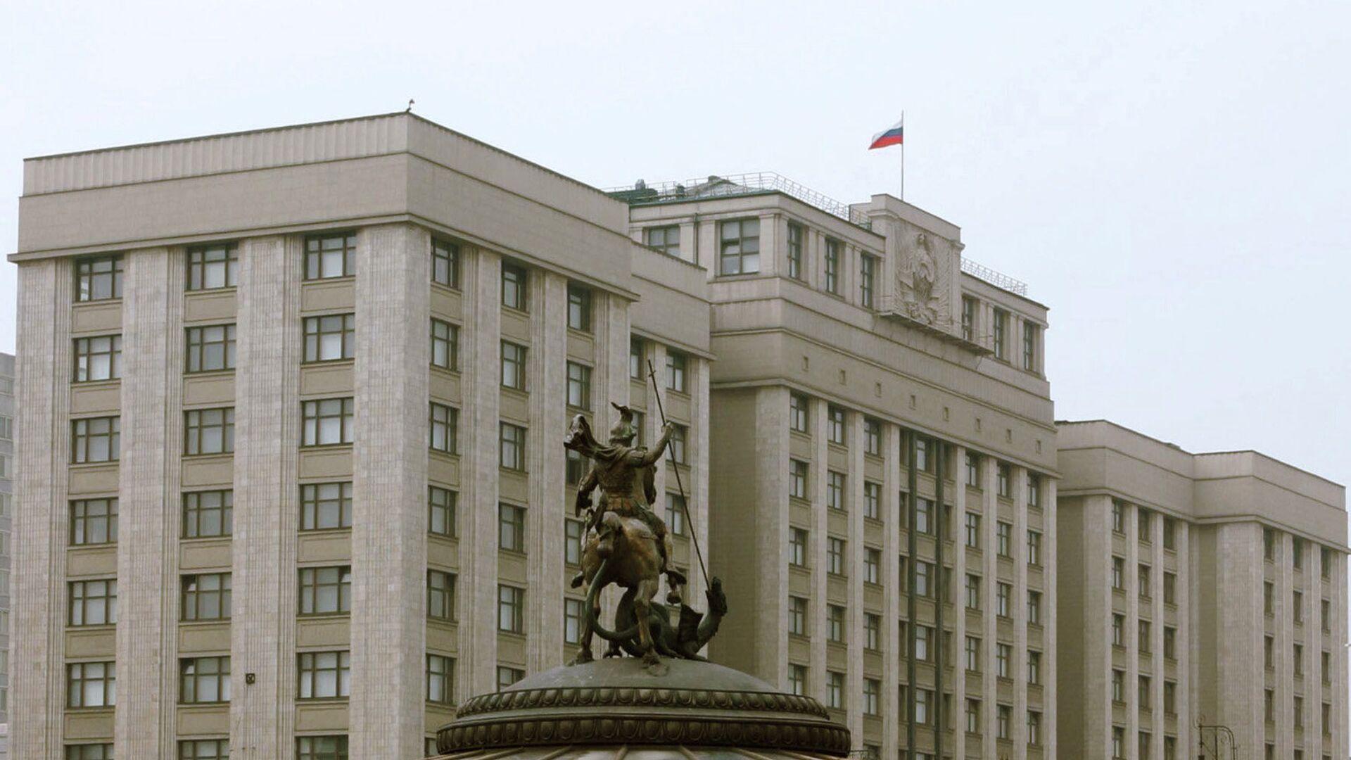 Здание Госдумы - РИА Новости, 1920, 15.01.2021