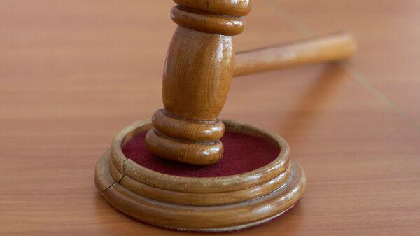Судебный молоток. Архивное фото