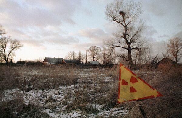 Мертвая зона Чернобыля