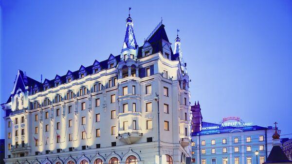 Marriott Moscow Royal Aurora Hotel. Архивное фото