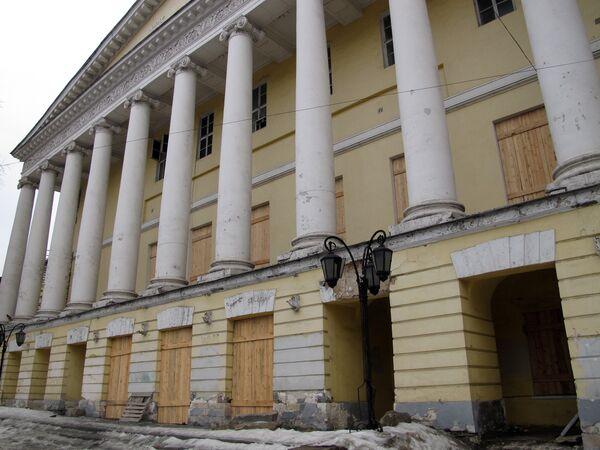 Ново-Екатерининская больница